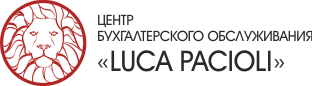 Регистрация ООО и ИП в Севастополе